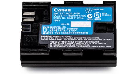battery_btm